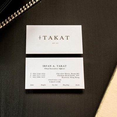 Natural Cream Business Card 2 | Luxury Printing
